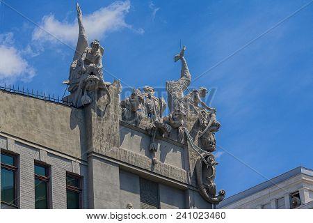 House With Chimaeras Is An Art Nouveau Building. Kiev, Ukraine