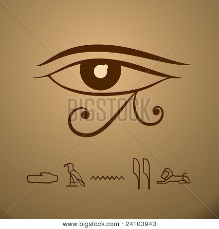 Eye Of Horus Vector