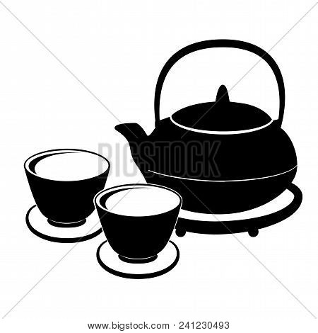 Set Cup Of Tea Vector Time Relax