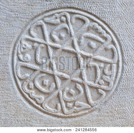 Circle Pattern Bas-relief From Ancient City, Turkey