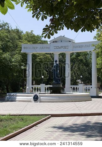 Crimea, Feodosia. 13 July 2010. Fountain In The City Park On A Summer Day
