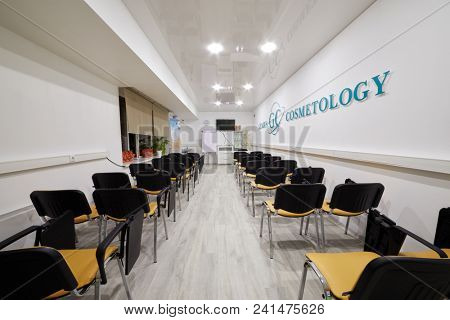 MOSCOW, RUSSIA - DEC 13, 2017: Interior of classroom of  training center in Genius Cosmetology clinic. Genius Cosmetology is the center of aesthetic medicine.