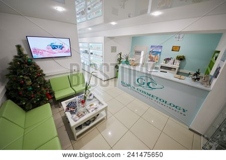 MOSCOW, RUSSIA - DEC 13, 2017: Interior of reception hall in Genius Cosmetology clinic. Genius Cosmetology is the center of aesthetic medicine.