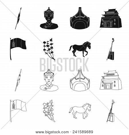 National Flag, Horse, Musical Instrument, Steppe Plant. Mongolia Set Collection Icons In Black, Outl