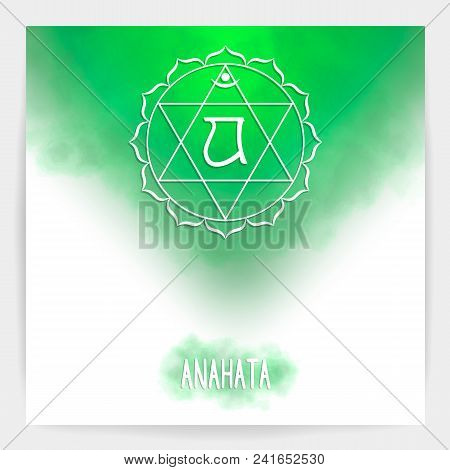 Fourth, Heart Chakra - Anahata. Illustration Of One Of The Seven Chakras. The Symbol Of Hinduism, Bu