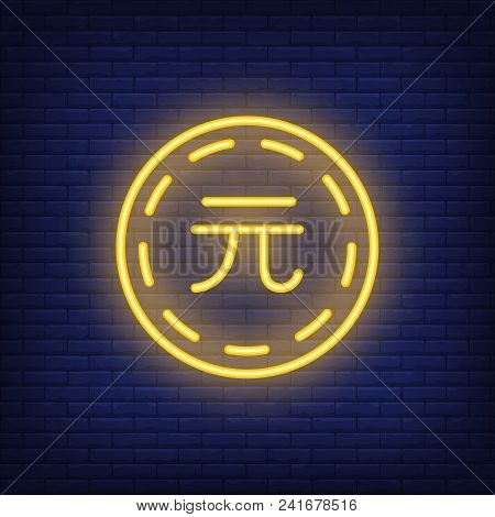Yuan Renminbi Coin On Brick Background. Neon Style Illustration. Money, Cash, Exchange Rate. Currenc