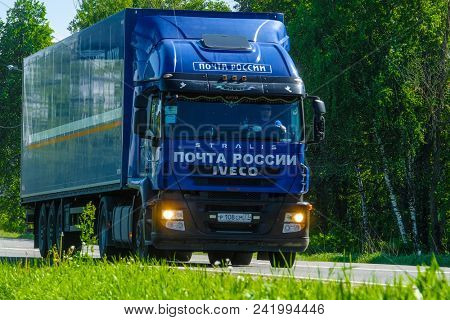 Moscow region, Russia - May, 21, 2018: truck on a highway in Moscow region