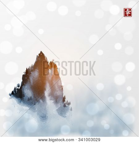Ink Wash Painting With Blue High Misty Mountain Peak On White Glowing Background. Traditional Orient