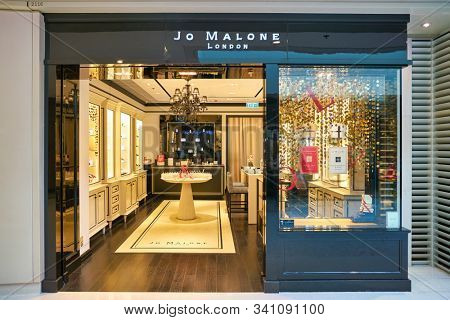 HONG KONG, CHINA - CIRCA JANUARY, 2019: Jo Malone storefront of Elements shopping mall.