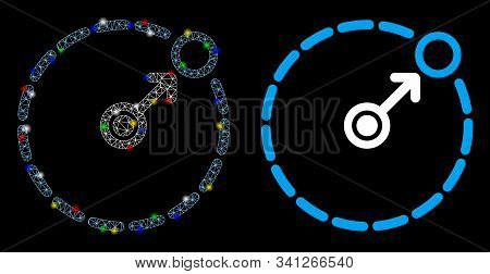 Glossy Mesh Round Area Border Icon With Glow Effect. Abstract Illuminated Model Of Round Area Border