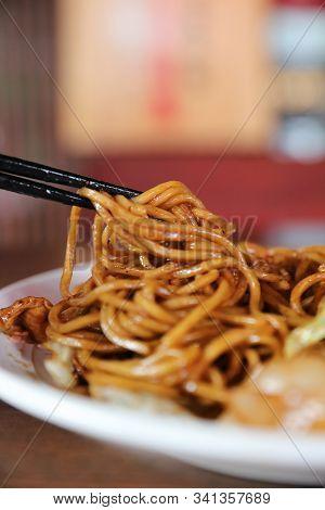 Yakisoba , Fried Noodle Japanese Style In Close Up