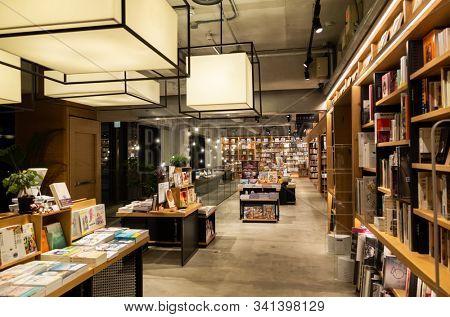 Taichung, Taiwan - November 28th, 2019: interior of famous Tsutaya Bookstore at Taichung City, Taiwan, Asia