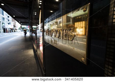 Sydney, Australia - 24 December 2019: The David Jones Sign Outside The Storefront In Sydney. David J