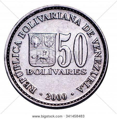 Venezuelan Coin Five Hundred Bolivar 2000 Release, Silver. Currency Devaluation. Concept For Design.