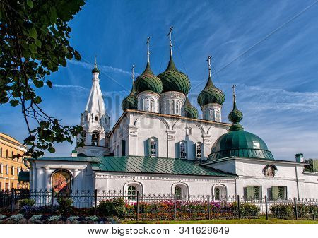 Beautiful View Of The Ancient Church Of The Savior On The City In The City Of Yaroslavl. Image Of Ch