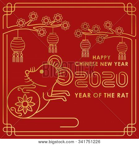 2020 Colorful Vector Text Isolated On Red Background, Chinese New Year 2020, 2020 Text For Chinese C