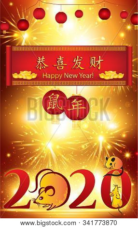 Happy Chinese New Year Of The Rat 2020! - Greeting Card With A Shiny Background, With Text In Englis