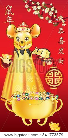 Happy Chinese New Year Of The Rat 2020! Ideograms Translation: Congratulations And Get Rich. Year Of