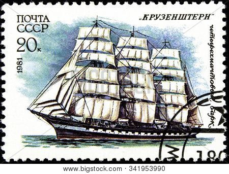 12.21.2019 Divnoe Stavropol Territory Russia Postage Stamp Ussr 1981 Sailing Ships Four-masted Barqu