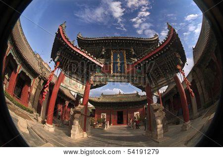 Shaanxi and Gansu Hill Hall