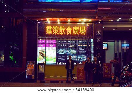 Night restaurant at the Wanchai in Hong Kong