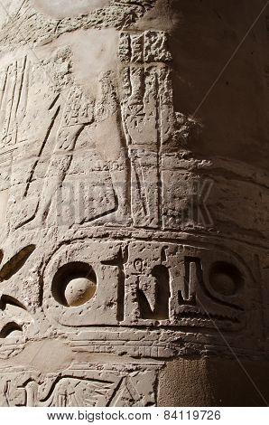 relief   in the Precinct of Amun-Re  (Karnak Temple Complex, Luxor, Egypt)
