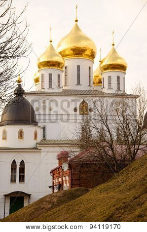 Uspensky Cathedral (sobor) With Golden Domes, Dmitrov, Moscow Region, Russia