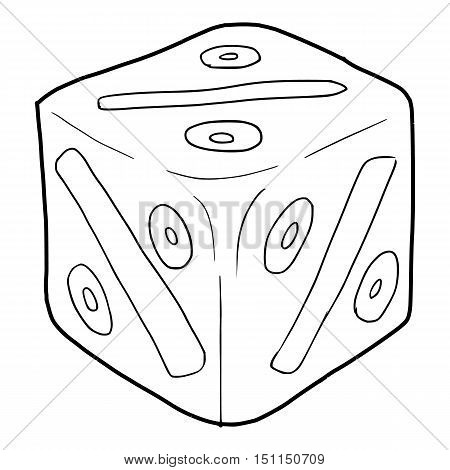 Cube with percent icon. Outline illustration of cube with percent icon vector icon for web