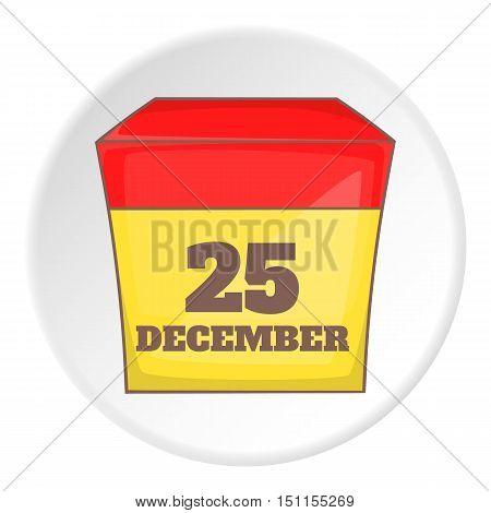 December 25 calendar icon. cartoon illustration of vector icon for web