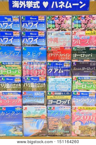 KANAZAWA JAPAN - OCTOBER 7, 2016: Wedding ceremony in abroad brochures.