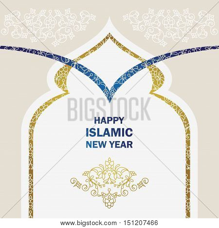Happy new year for all Muslim community. Graphic design for the decoration of gift certificates, banners and flyer.