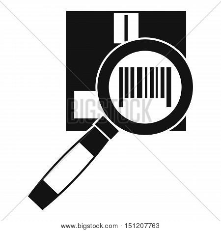 Magnifier and diskette icon. Simple illustration of magnifier and diskette vector icon for web