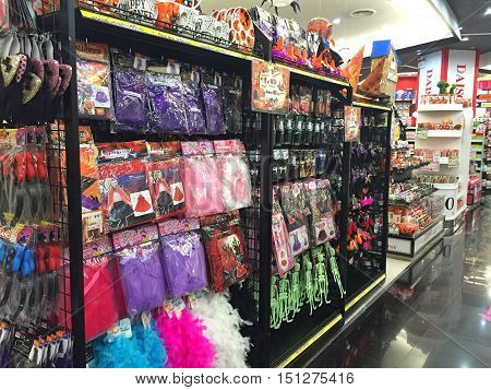 BANGKOK THAILAND - OCTOBER 10: Halloween products inventory in a shop inside of Central Chaengwattana department store on October 10 2016 in Bangkok Thailand. Halloween is not popular festivity in Thailand.