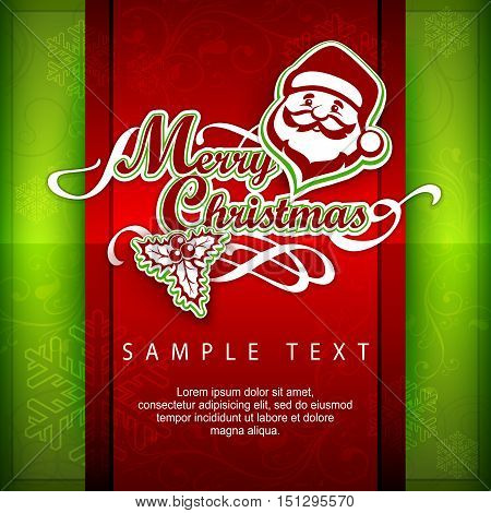 Mary Christmas Poster & Text