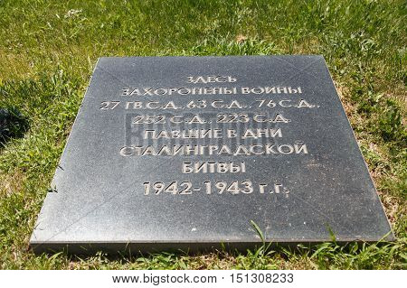 Stone On A Mass Grave