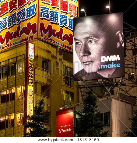 Tokyo - May 2016: Billboards at colorful Akihabara Electric Town at night.