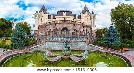 KIEV UKRAINE - SEPTEMBER 23 2016: panoramic view of puppet theater in Kiev Ukraine.