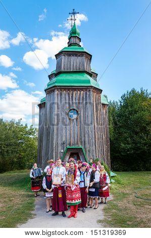 Kiev, Ukraine - September 18, 2016: Ukrainian Wedding Ceremony In Museum Of Ukrainian Folk Architect