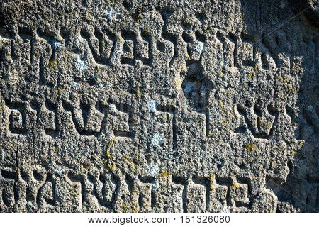 Inscription on the gravestone in the old Jewish cemetery in the Ukrainian Carpathians