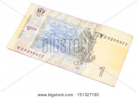 Ukrainian Hryvnia. 1 hryvna isolated on white