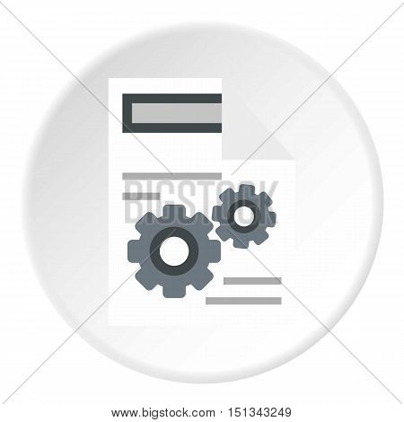 Manual paper icon. Flat illustration of manual paper vector icon for web