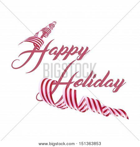 Happy holiday vector text with realistic ribbon.
