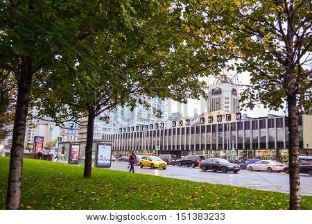 Moscow, Russia - October 04, 2016 - View of New Arbat Avenue in rainy autumn day. Building Moscow House of Books. Soft selective focus.