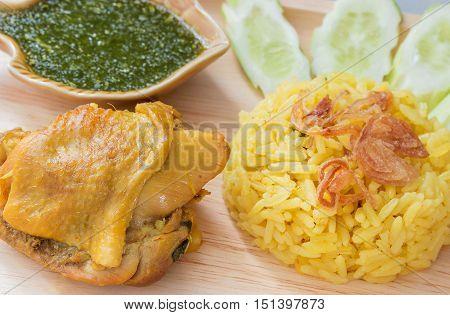 Chicken Biryani with Green Chutney.khao mok (