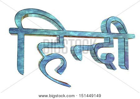The word Hindi inscription in Devanagari script isolated on white background, 3D illustration