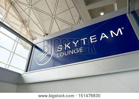 HONG KONG - NOVEMBER 03, 2015: Skyteam lounge at Hong Kong Airport. Hong Kong International Airport is the main airport in Hong Kong. It is located on the island of Chek Lap Kok.