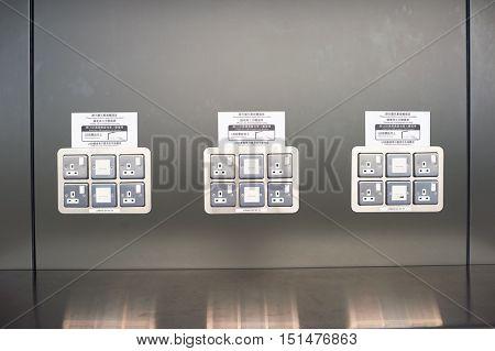 HONG KONG - NOVEMBER 03, 2015: power outlets on the wall at Hong Kong Airport. Hong Kong International Airport is the main airport in Hong Kong. It is located on the island of Chek Lap Kok.