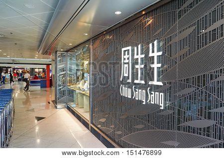 HONG KONG - NOVEMBER 03, 2015: Chow Sang Sang at Hong Kong Airport. Hong Kong International Airport is the main airport in Hong Kong. It is located on the island of Chek Lap Kok.