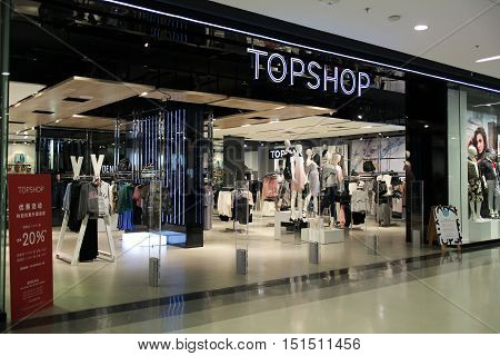 CHIANGMAI THAILAND - OCTOBER 6 2016: Topshop store. Top shop is a British fashion retailer with more than 500 shops worldwide. Store in Central Festival Chiangmai Thailand.