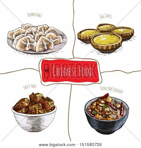 Chinese food colorful illustration. Vector colorful illustration of Chinese cuisine.